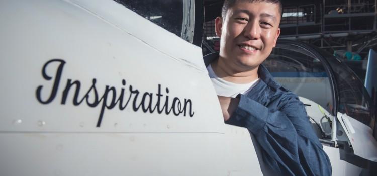 香港起飛:首架本地組裝小型飛機「Inspiration」