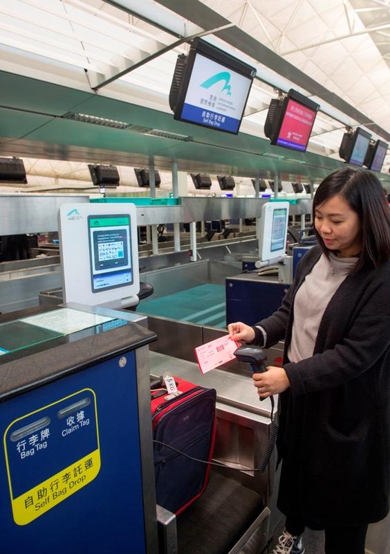 自助行李託運較傳統行李寄艙手續省時一半。