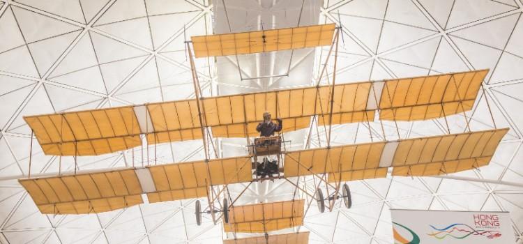 仰望香港飛行史