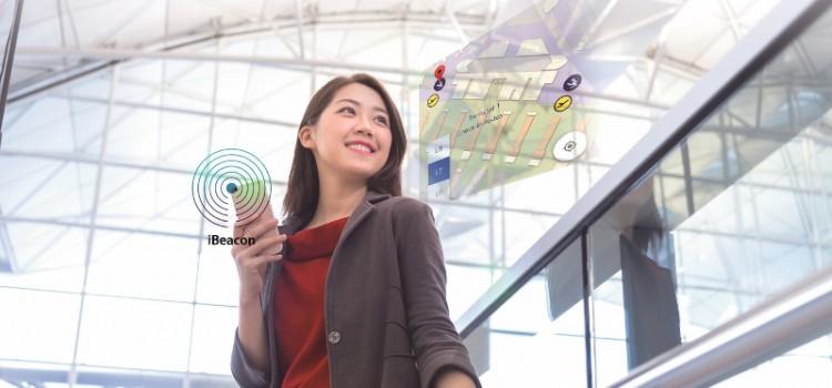 機場貼心應用程式