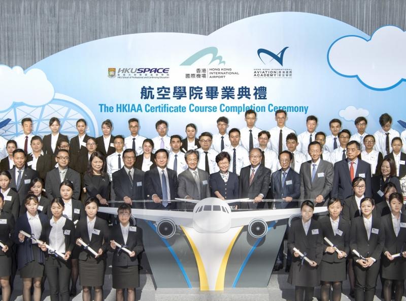 航空學院於九月舉行畢業典禮,見證課程首屆學員完成授課部分,並展開實習工作。