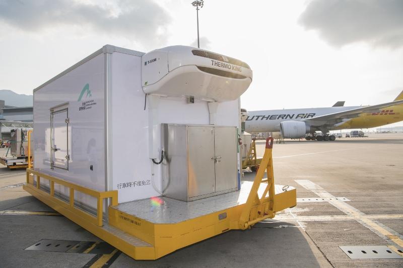 機管局將購置額外 21 個冷凍拖卡,進一步推動香港冷凍藥品的空運物流業發展。