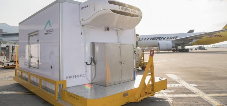 機場完善航空醫藥供應鏈