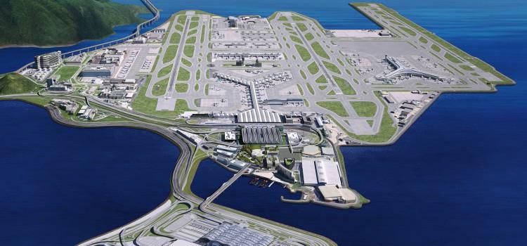 機場城市願景