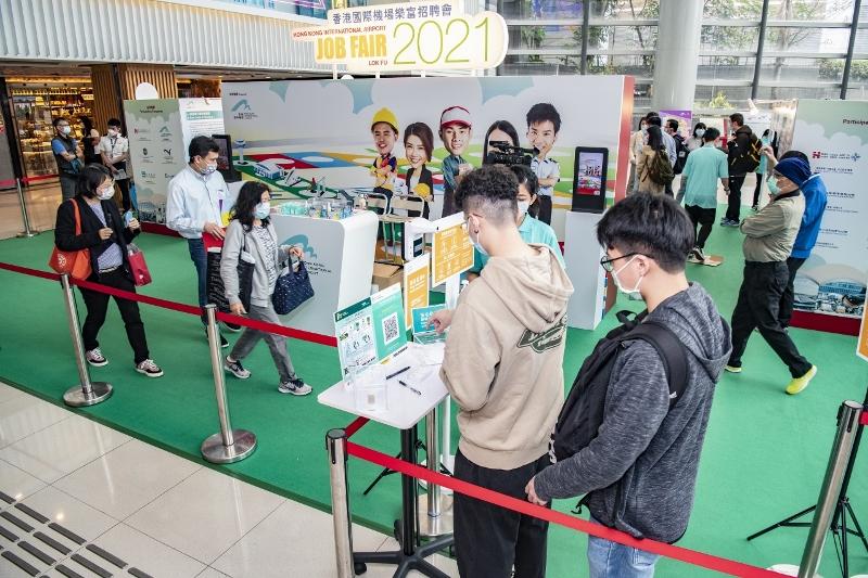 香港國際機場積極吸納人才,推進多項重要發展項目。