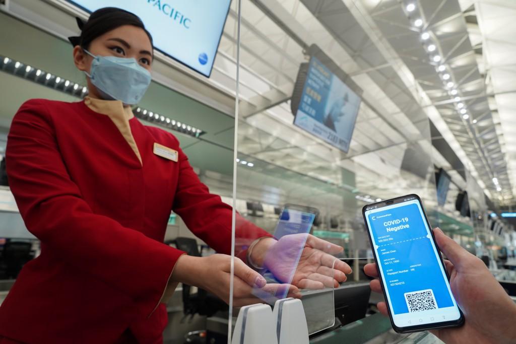 香港機場管理局上月與洛杉磯國際機場合作,測試數碼健康通行證。