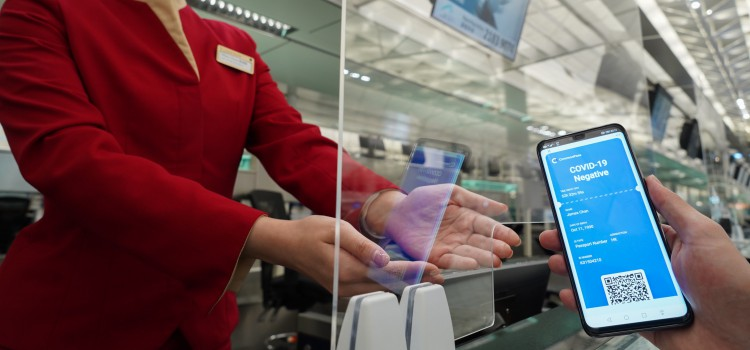 機場測試數碼健康通行證