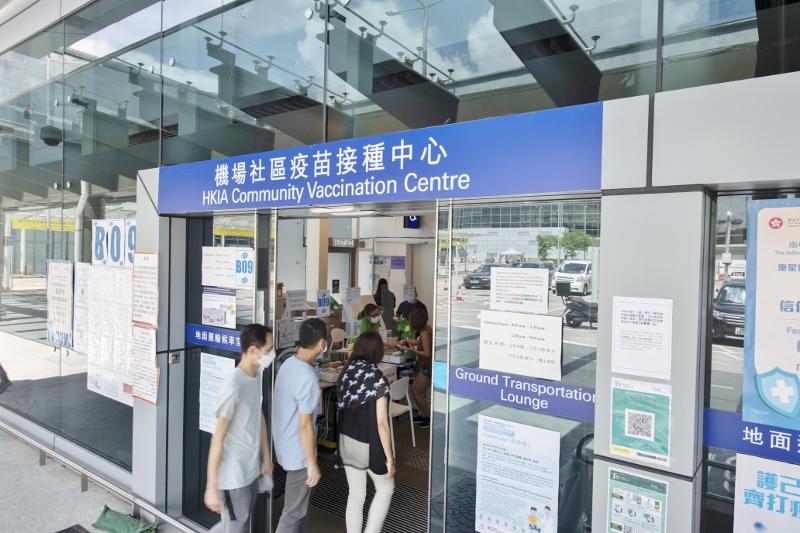 為響應政府鼓勵市民接種疫苗運動,機管局將推出機票抽獎、疫苗假期等計劃。